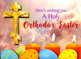 Images of Orthodox Easter