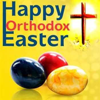 Pictures of Orthodox Easter