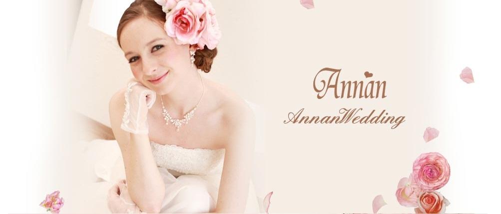 ANNAN口コミ