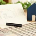 一戸建て購入の頭金予算はいくら?住宅ローン破綻にならないための資金計画