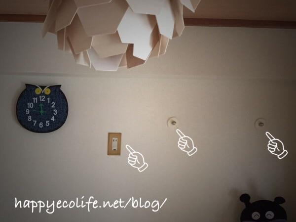 賃貸和室エアコンボルト