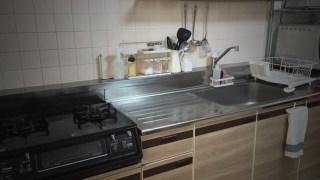 賃貸システムキッチンカッティングシート