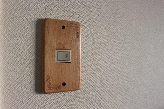Seria(セリア)スイッチプレート木製