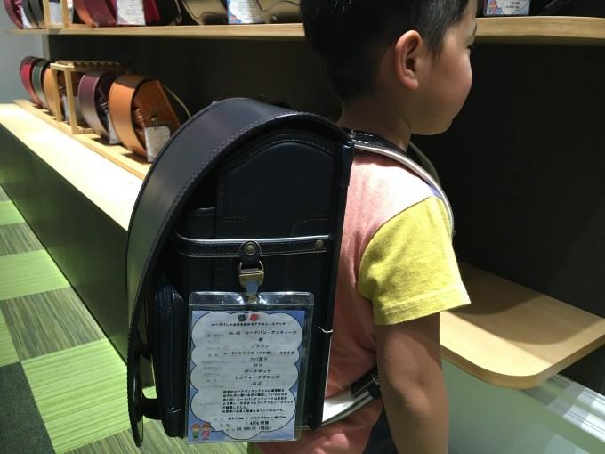 鞄工房山本コードバン