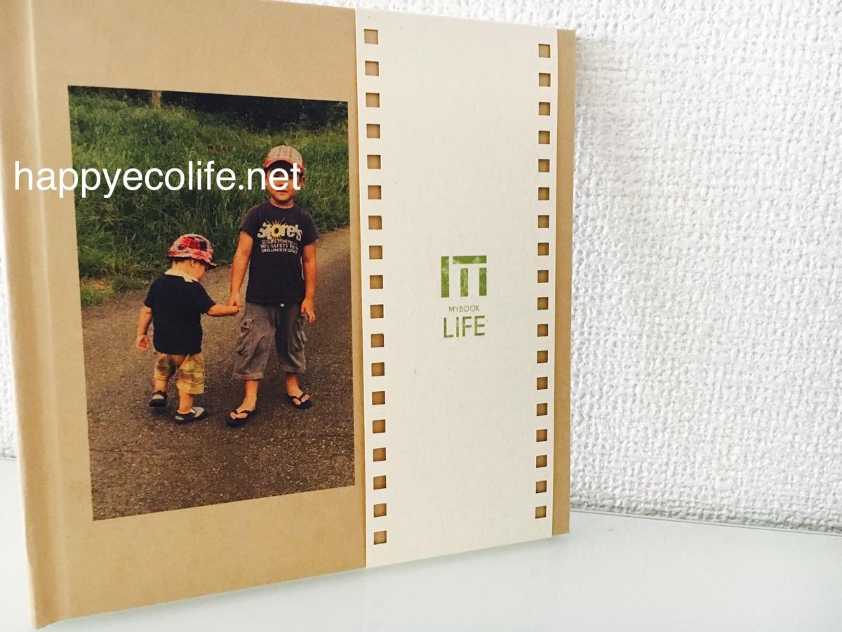 MYBOOKLIFEのブログ口コミレポート