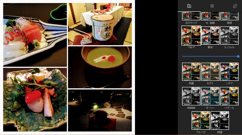 googlephoto_henshu2