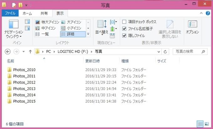 photodata