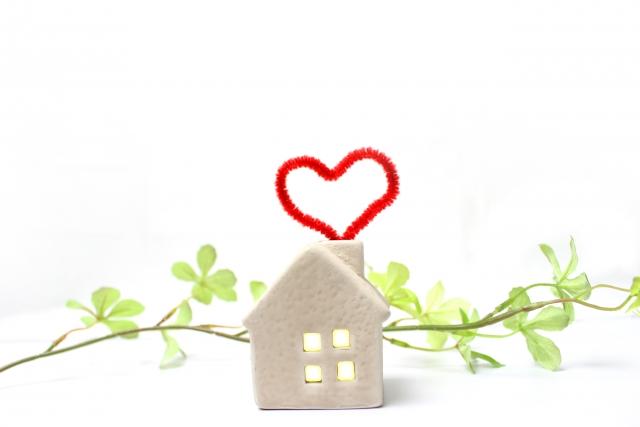 家計改善住居費の節約