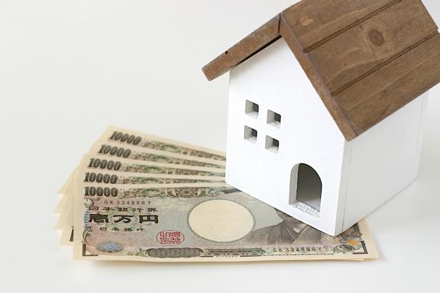 住居費の節約