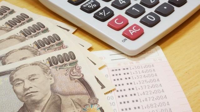 固定費の節約方法