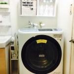 家事ストレスを減らす救世主!日立の洗濯機乾燥機「ビッグドラム」を選んだ理由