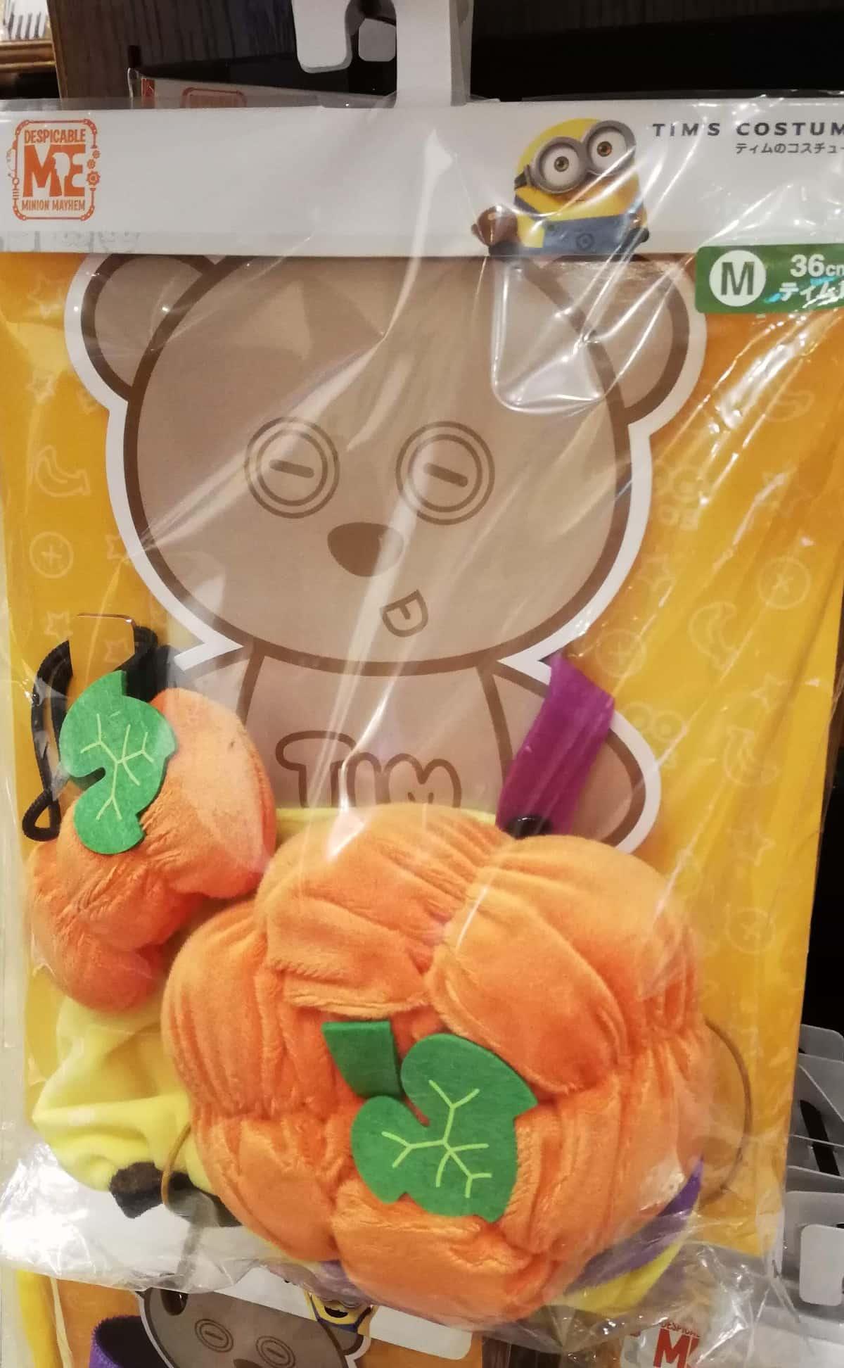 着せ替えセット ハロウィン かぼちゃ