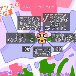 モンスターデダンス ラタタダンス鑑賞場所