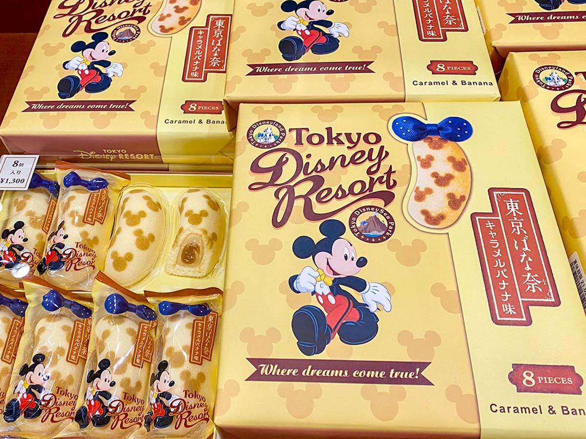 東京ディズニーリゾート お菓子メーカー・会社の名前