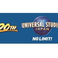8月2日~大阪緊急事態宣言!USJ臨時休業しません!チケットの取り扱い!返金・日程変更方法