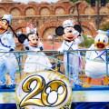 【TDS20周年】合言葉は「タイム・トゥ・シャイン!」ミッキー&フレンズのハーバーグリーティング