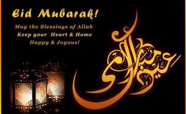 When Is Eid Ul Fitr 2020 Eid Al Fitr In Pakistan Date