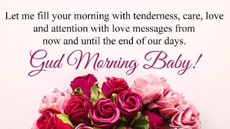 Good morning love messages 2020