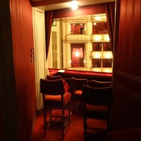 Weekly Photo Challenge: Room at Vienna State Opera