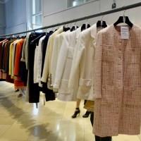 CHANEL, Dior, Hermès, Yves Saint Laurent und mehr - Dorotheum Vintage Auktion