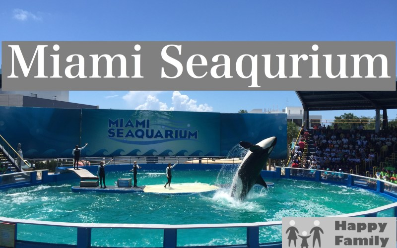 Miami seaquarium, miami seaquarium hours, Miami seaquarium prices, Miami seaquarium tickets, Miami seaquarium coupons