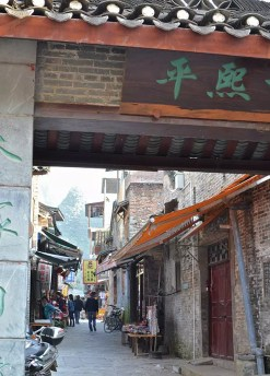 HGKL xingping streets 2