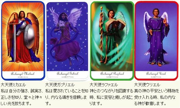 無題.png2015121101