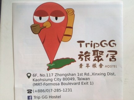 Trip Gg Hostel Kaohsiung Taiwan Happyinlifesite