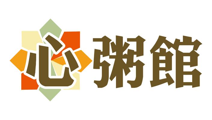 7.1購物節 商戶優惠 3 – 香港O2O電子商務總會