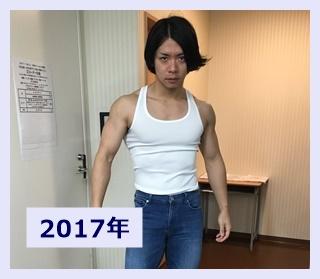 2017年の野田クリスタル