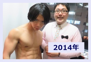 2014年の野田クリスタル