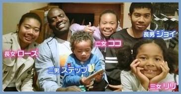 ボビーオロゴンの家族写真