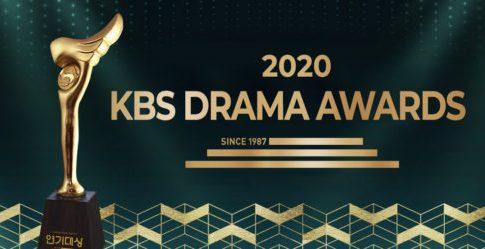 KBS演技大賞2020 結果