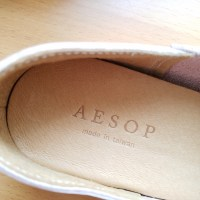 Aesop - Handmade shoes from Taiwan