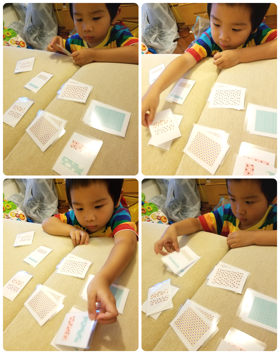 pattern_cards_A