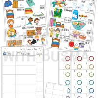 Printable - Bilingual (English and Traditional Chinese)  Daily Visual Schedule for Kids