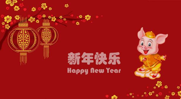 Chinese Happy New Year Quotes