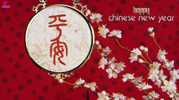 Chinese Happy New Year Red Backgrounds 1