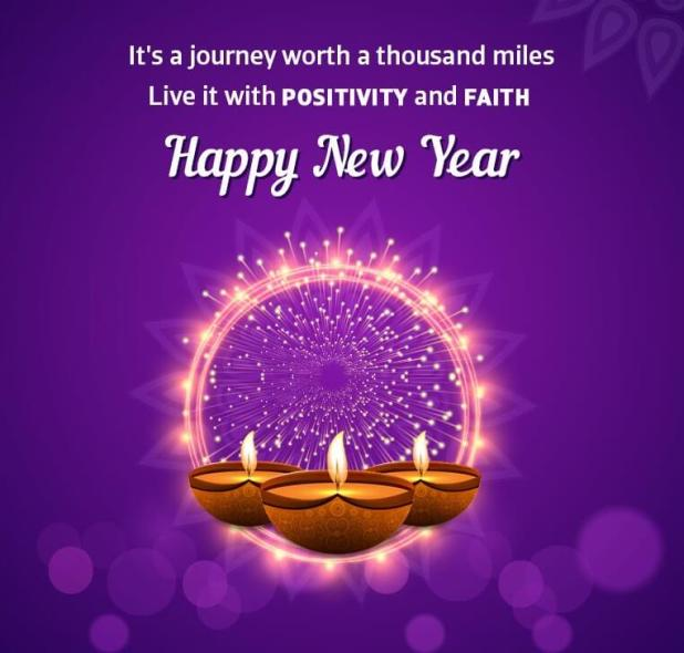 Happy New Year 2020 Images Pictures Greetings 040