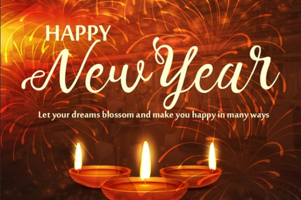 Happy New Year 2020 Images Pictures Greetings 055