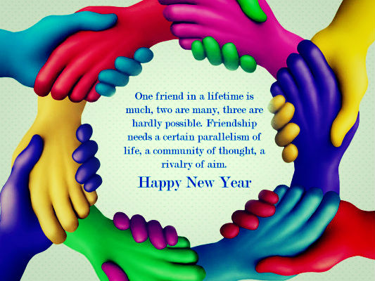 happy new year quotes to wish your friends happy new year