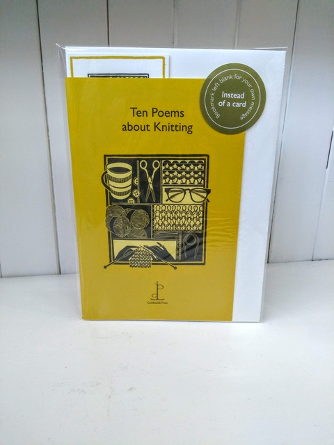 poems about knitting