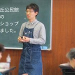 兵庫県・三木市自由が丘公民館さまの女性セミナーにて「レジン(樹脂)で作るアクセサリー」の講師を務めました