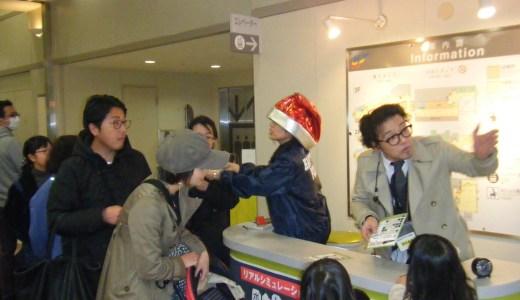 0224ボートレース福岡