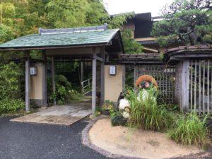 はわい温泉千年亭の玄関口