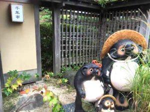 鳥取 はわい温泉千年亭玄関前