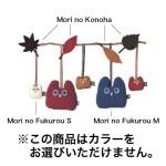 【モンベル】亀梨が購入したキーホルダーの在庫と通販店舗をチェック!