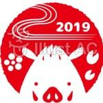 2019年イノシシの年賀状!無料で使えるかわいいハンコ(芋版)風亥のイラスト素材集
