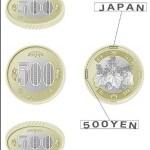 新500円硬貨や新紙幣の発行日はいつ?令和何年?デザインや図柄も調査!