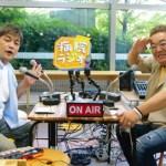 病院ラジオ(サンドウィッチマン)第4弾2/11の再放送はいつ?見逃しの動画配信を無料で視聴する方法!